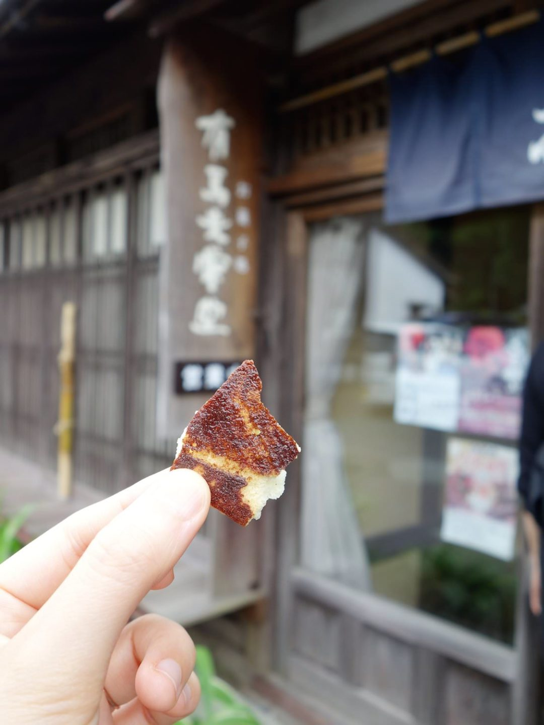 """Getanoha"" snack at Arima Koeido sweets shop"