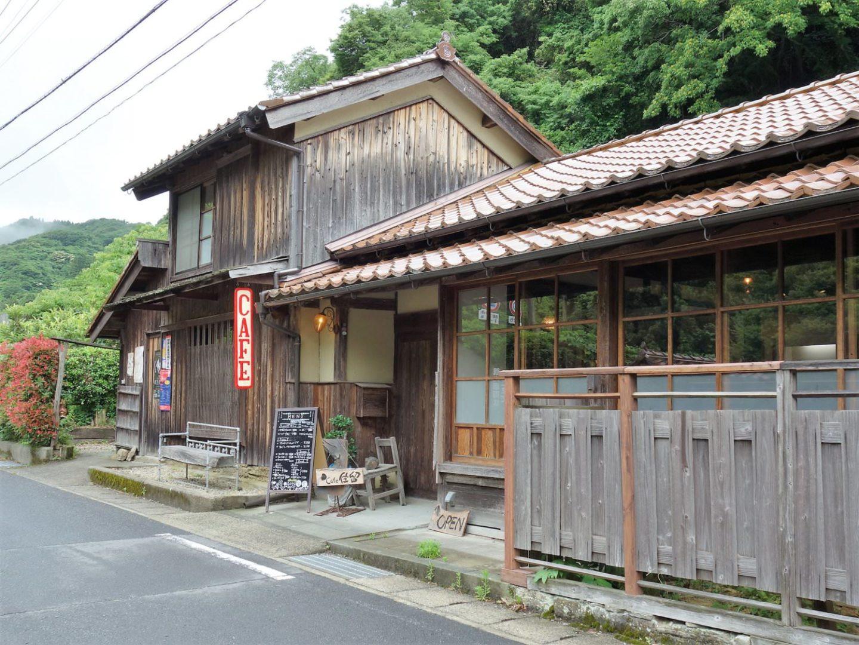 Cafe Juru