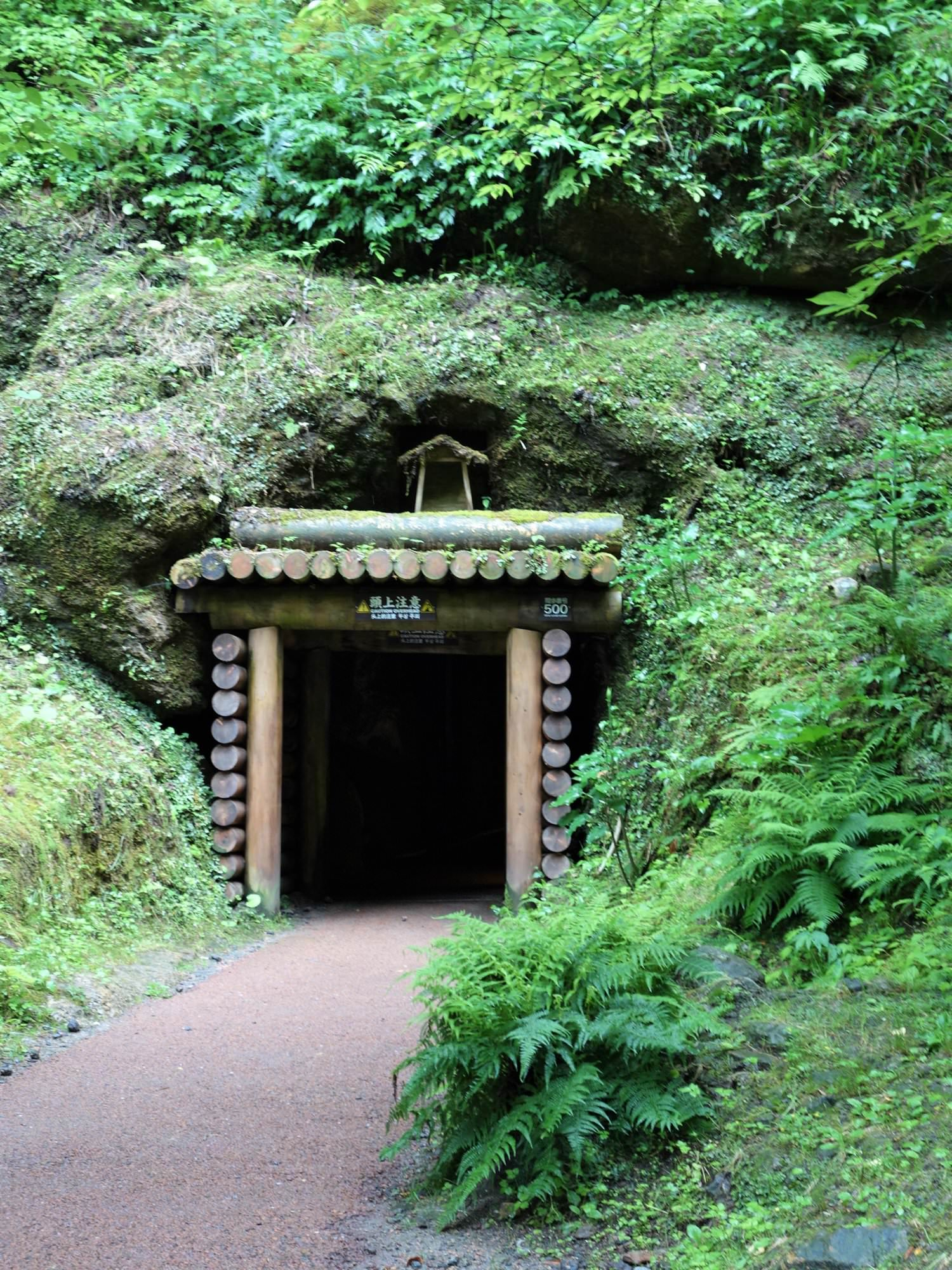 The entrance of Ryugenji Mabu Mine Shaft