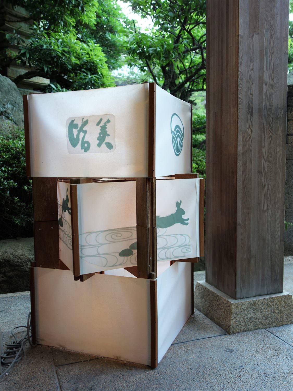 Entrance of Kasuien Minami