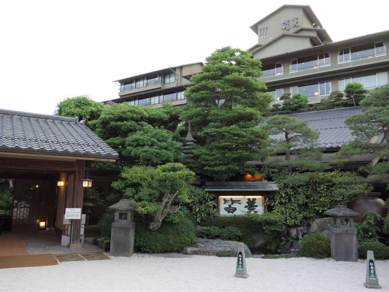 Kasuien Minami, Matsue, Shimane Prefecture