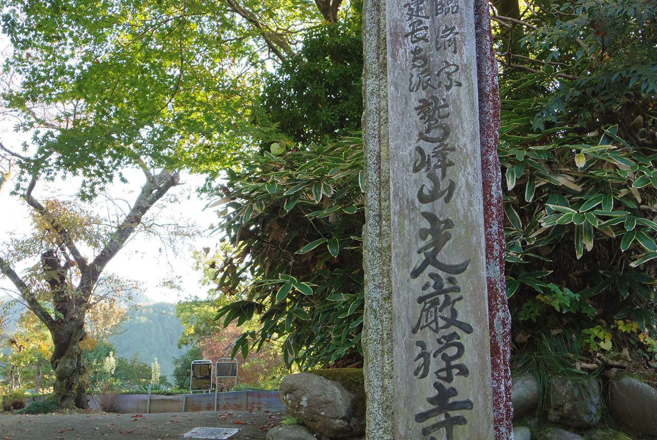 あきる野の古刹「光厳寺」はヤマザクラが有名だけど紅葉だって美しい