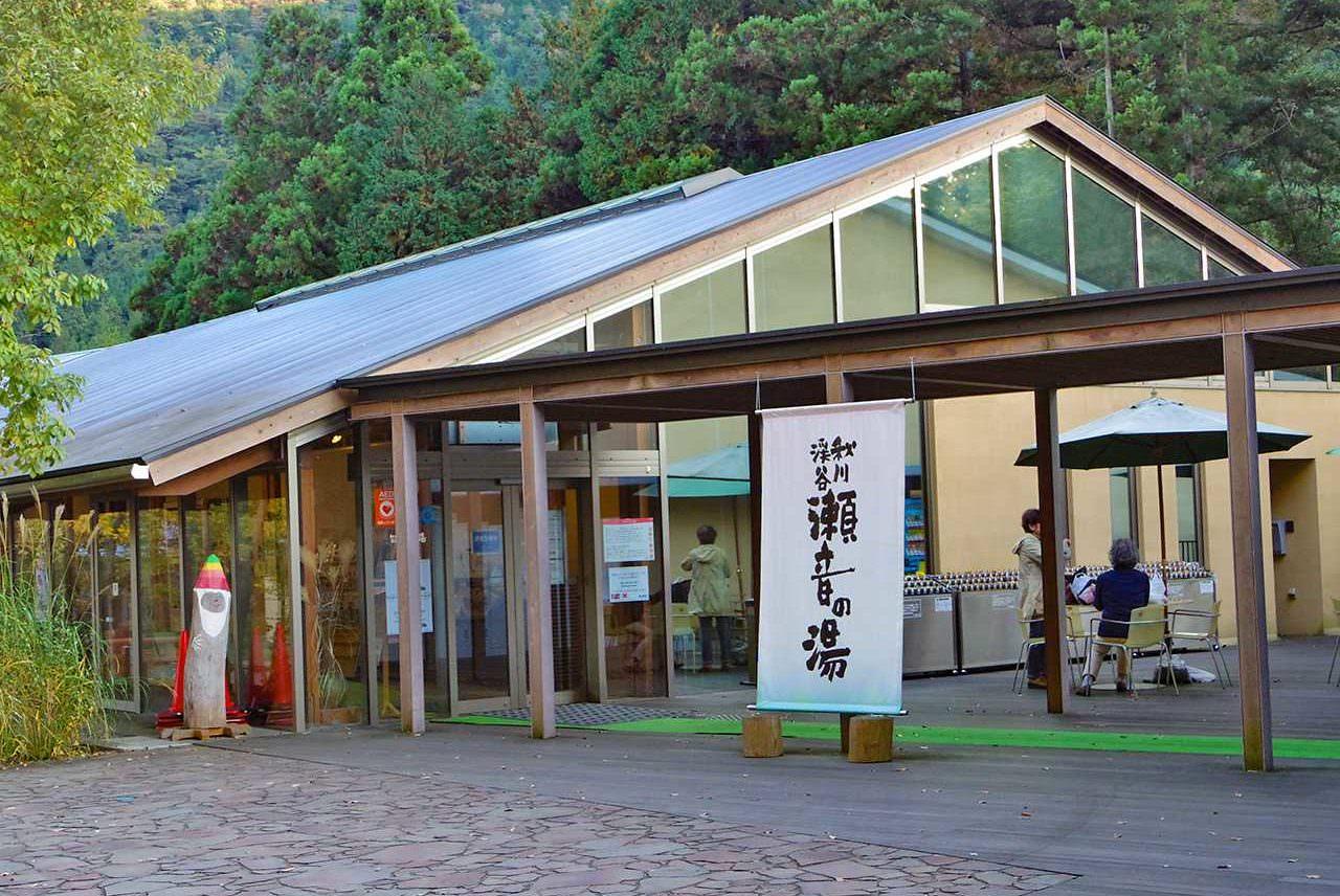 国立公園を眼下に望む温泉施設「秋川渓谷 瀬音の湯」でコテージに宿泊