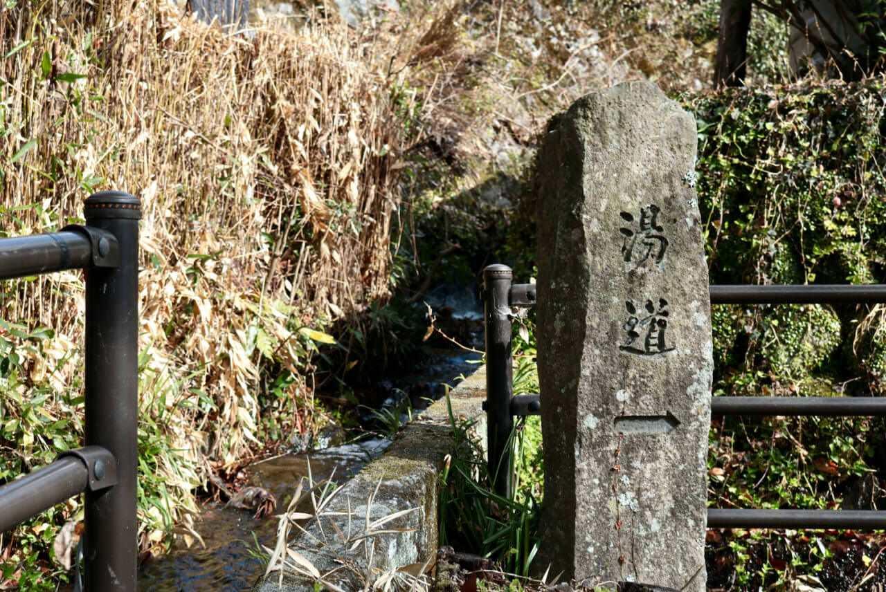 歴史ある温泉郷湯ヶ島の散策路「湯道」を歩く