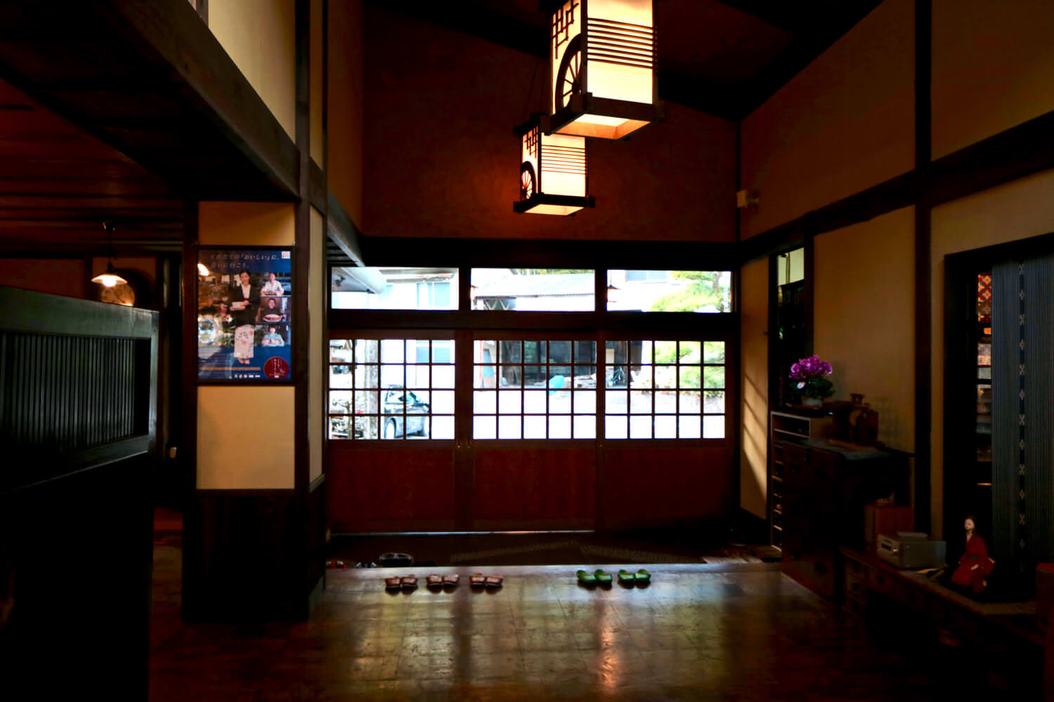 Lobby at Funabarakan