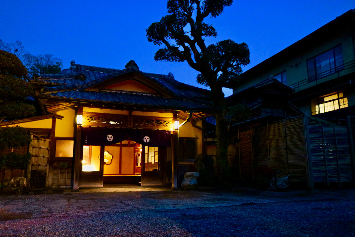 Entrance of Ochiairo Murakami