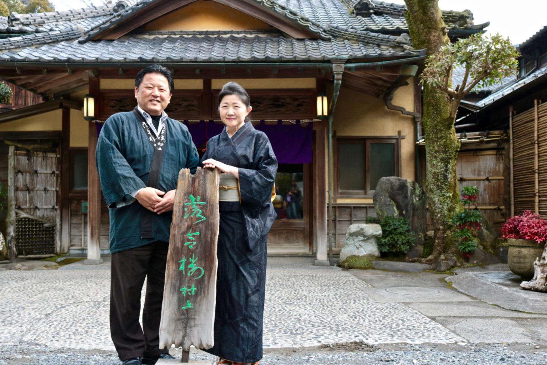 Ochiairo Murakami owner, Mr. Murakami, and his wife