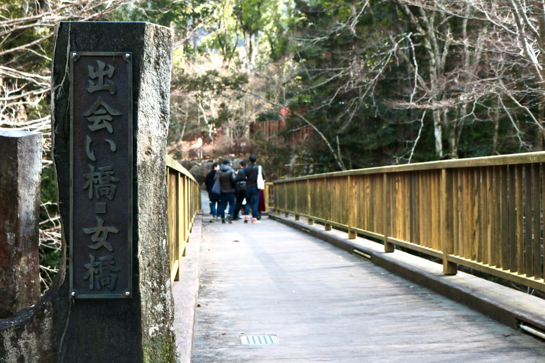Onnabashi Bridge over the Nekko-gawa River