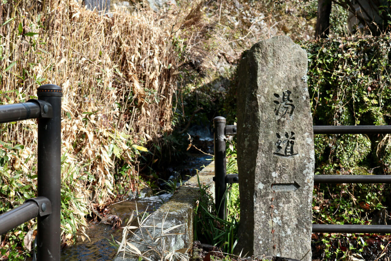 Yumichi (Izu, Shizuoka): A stroll path full of natural beauty and healing public baths