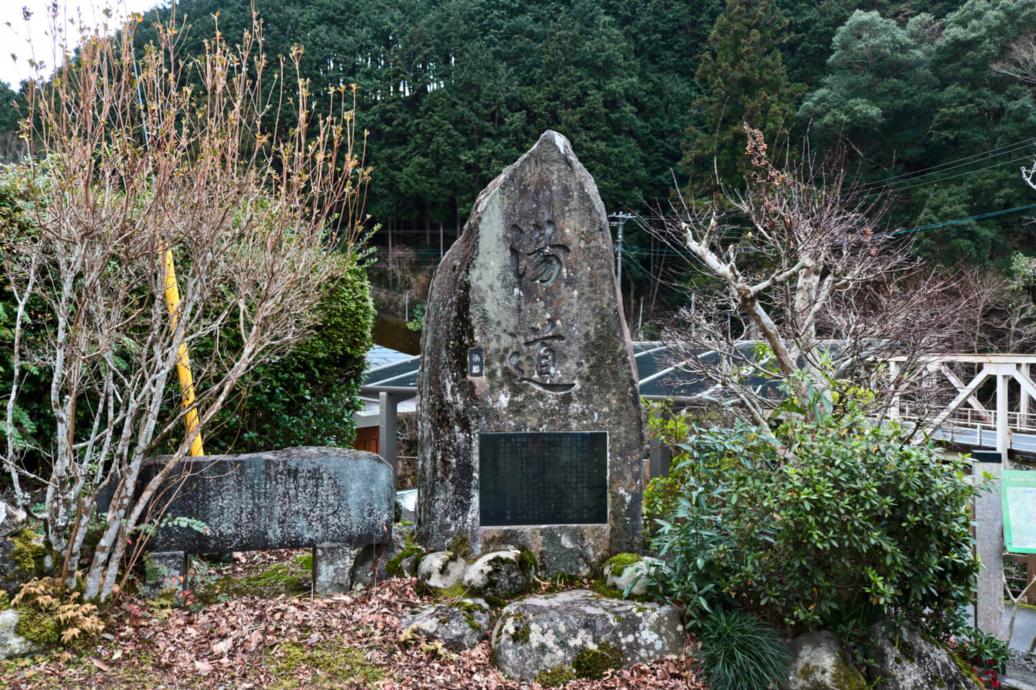 "Monument with the word ""Yumichi"" engraved"