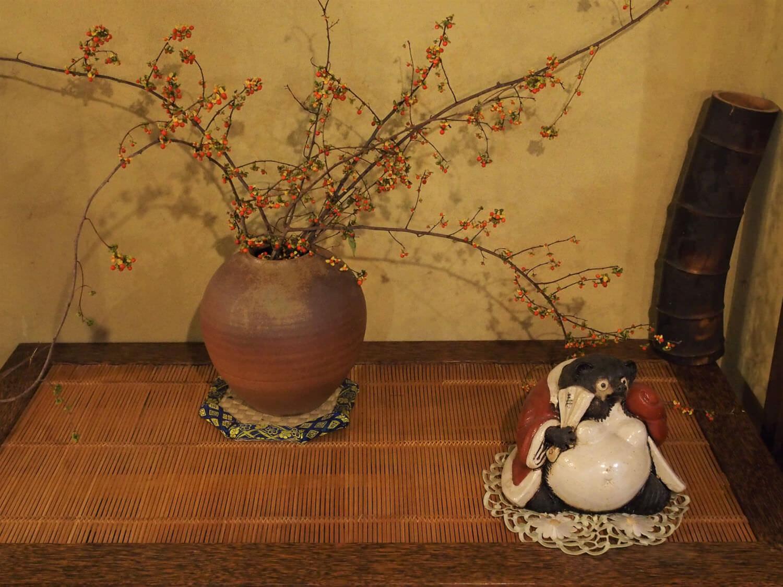 Ornaments displayed at Funabarakan