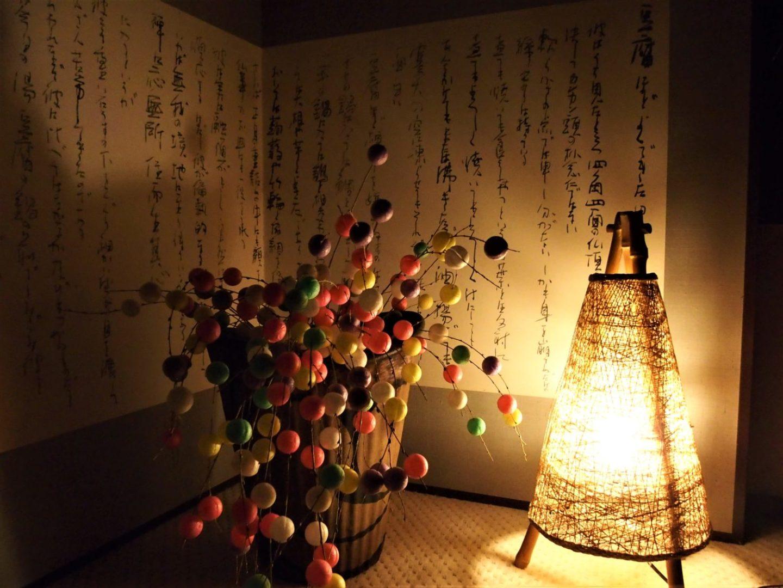 Ornaments placed in a hallway of Ochiairo Murakami