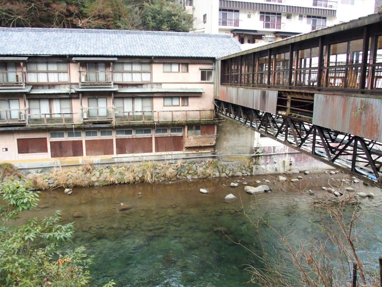 "A river seen from ""Lounge Swan"" at Ochiairo Murakami"