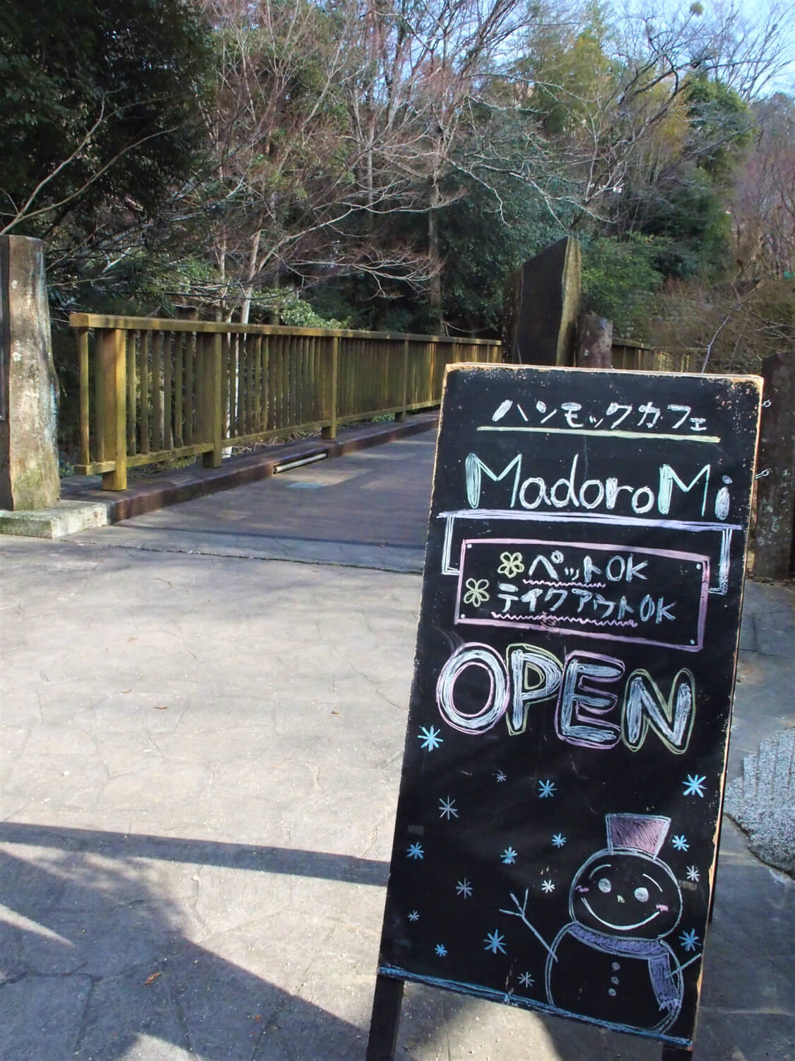 A sign board found outside the Outdoor Cafe MadoroMi