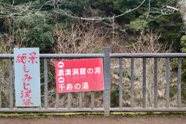 清水渓流広場