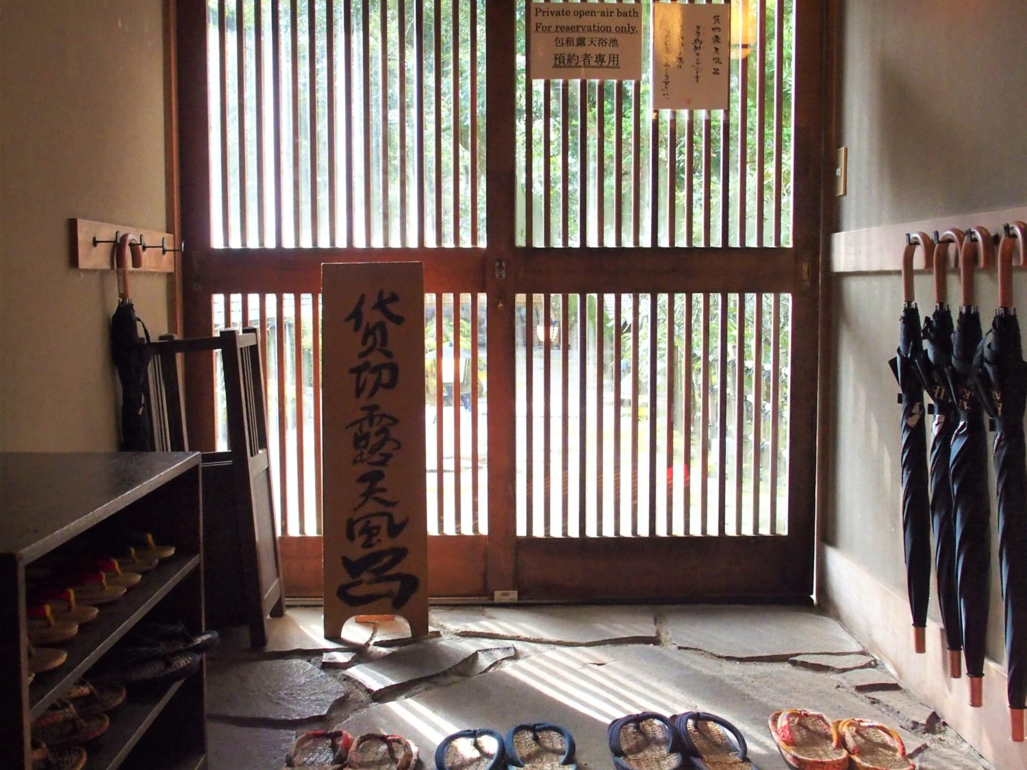The entrance to a private onsen