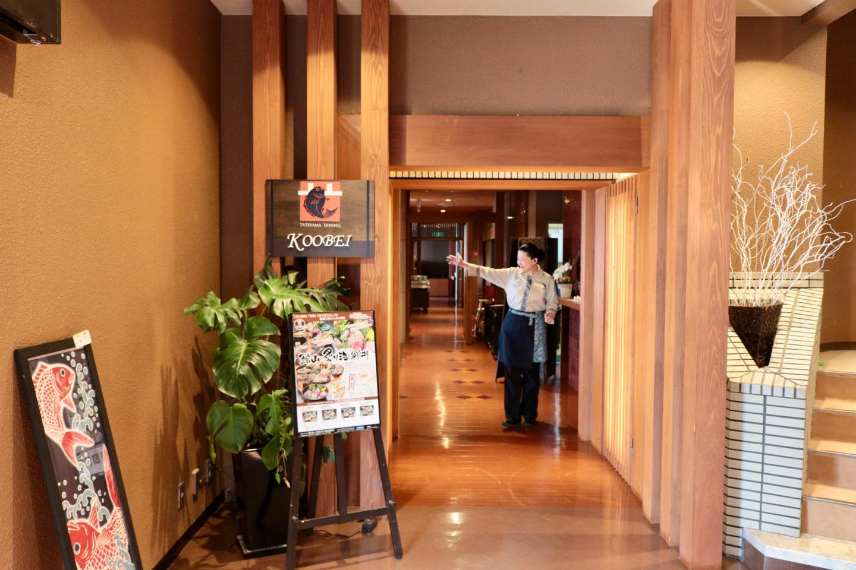 レストラン「KOOBEI」入口