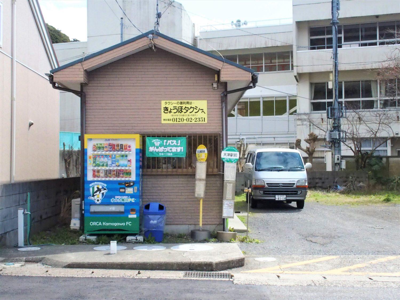 Community bus stop