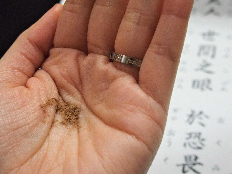 """""""Zukou"""" (incense powder)"""