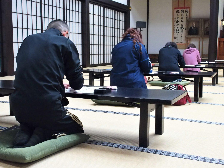 """Shakyo"" (sutra transcription)"