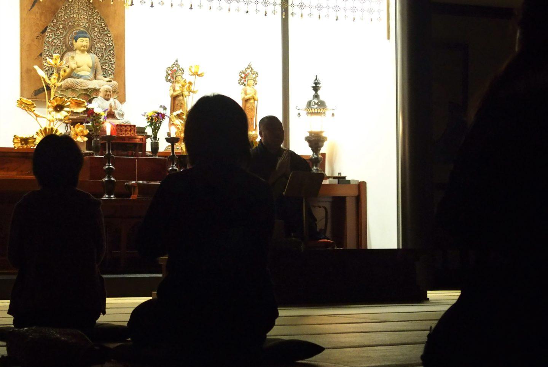 """""""Shodaigyo"""" (primary practice of Nichiren Buddhism)"""