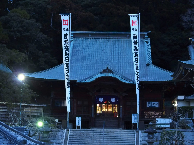 """Daido,"" or Main Hall, standing opposite of the Shin-iku Dojo training center"