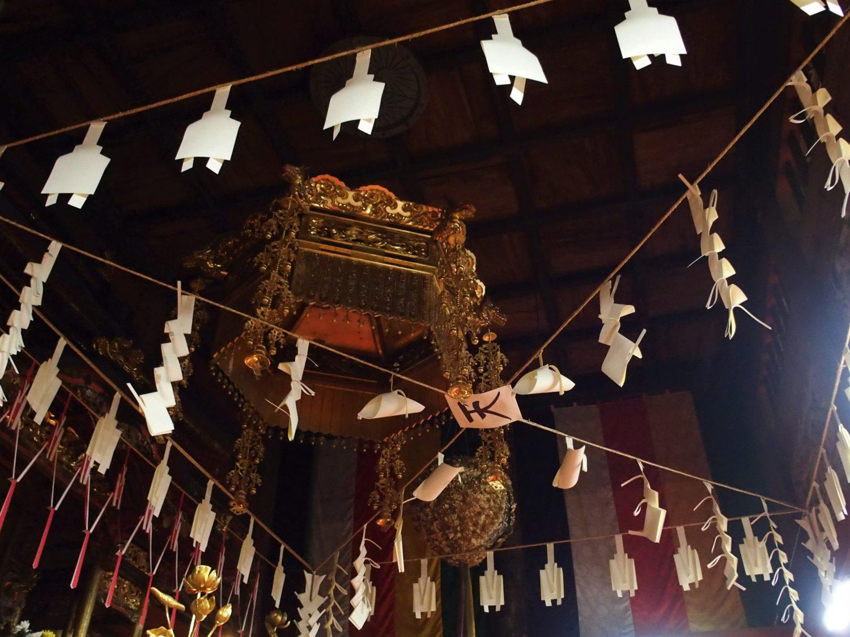 """""""Daido,"""" or Main Hall (Mani-Den)"""