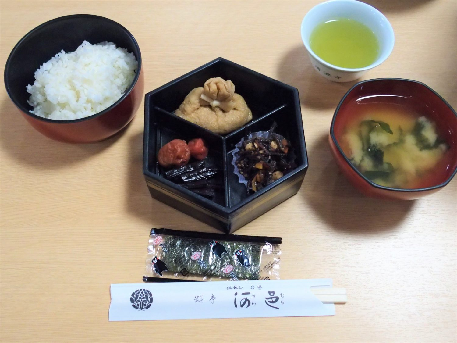 """Shojin ryori"" breakfast at the temple"