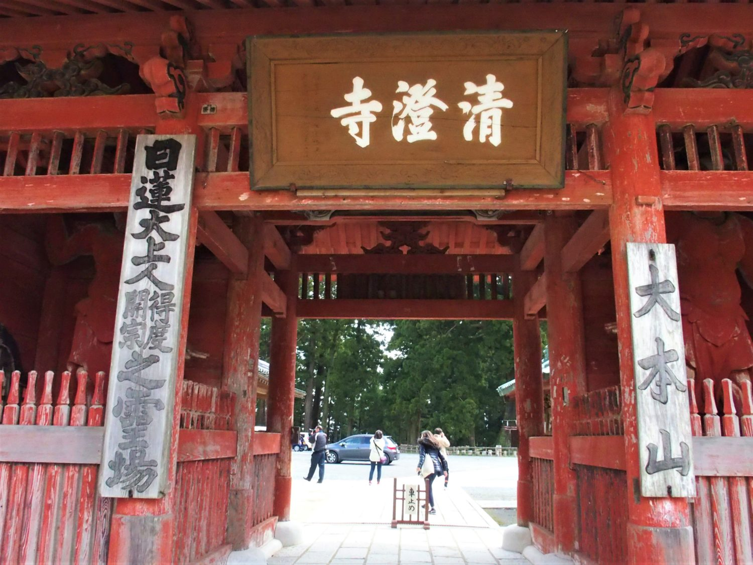 The entrance to Seichoji Temple