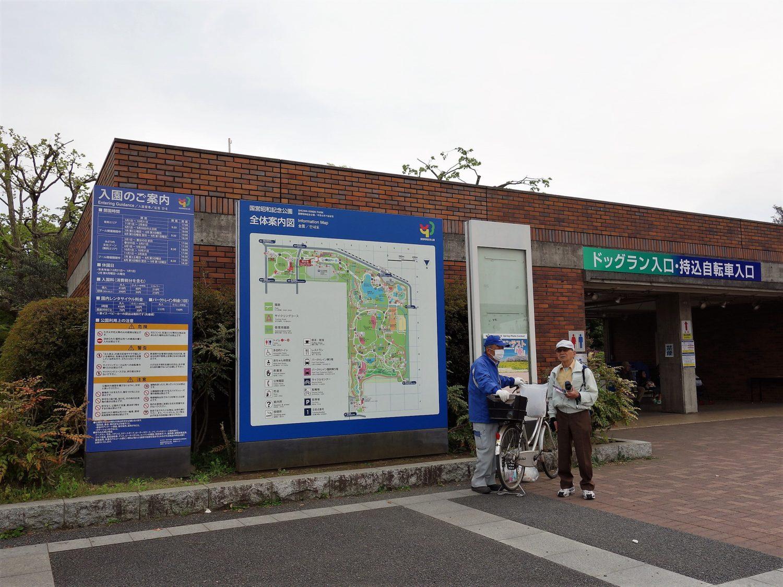 昭和記念公園 立川口