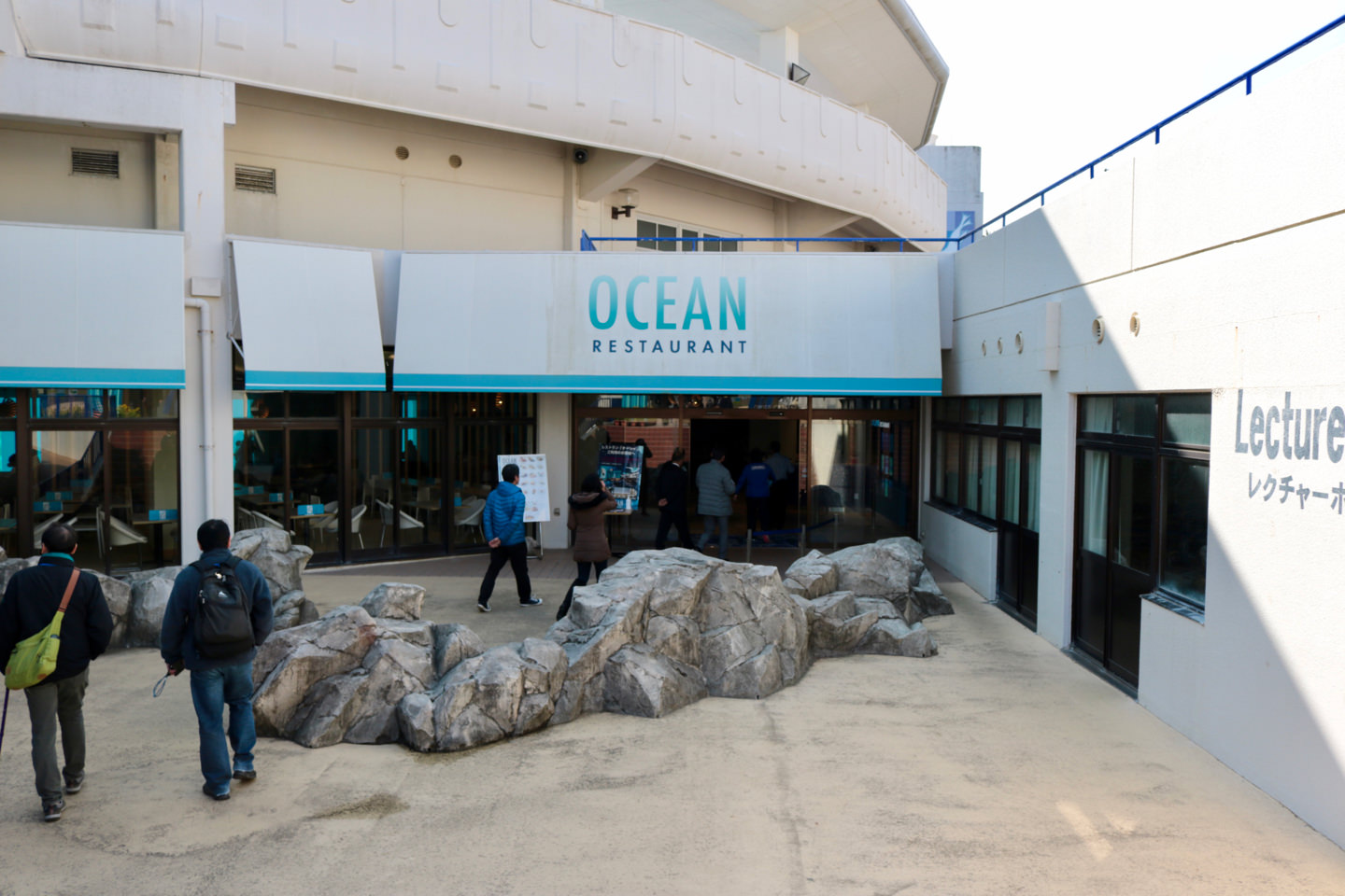 "The entrance to the restaurant ""OCEAN"""