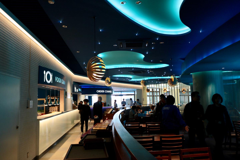"The restaurant ""OCEAN"""