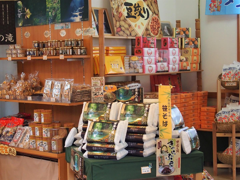 Souvenir shop at the entrance of Shimizu Keiryu Hiroba