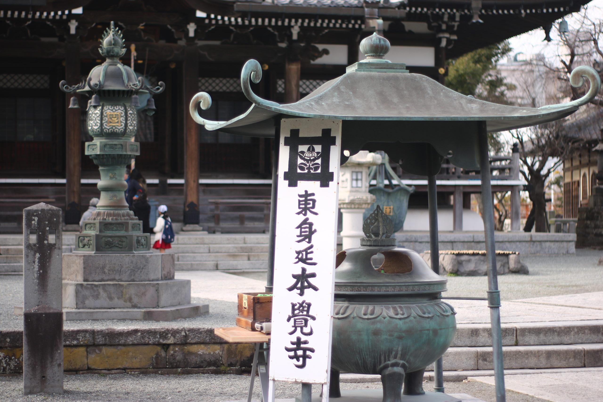 本覚寺境内
