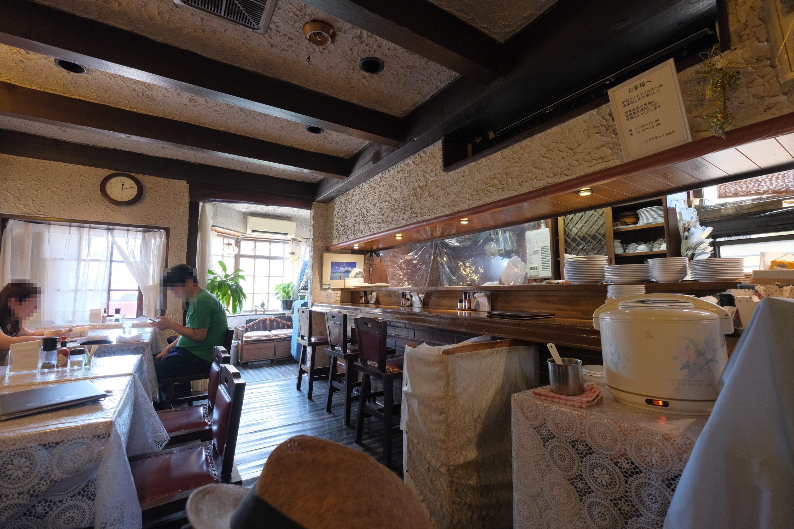 レストランCAROの店内