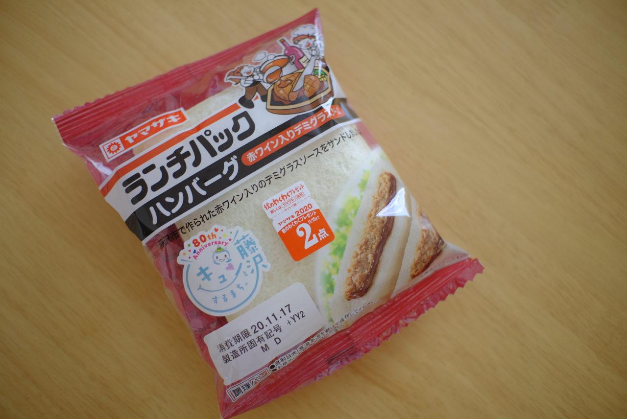 藤沢市制80周年記念のご当地コラボなランチパック食べてみた