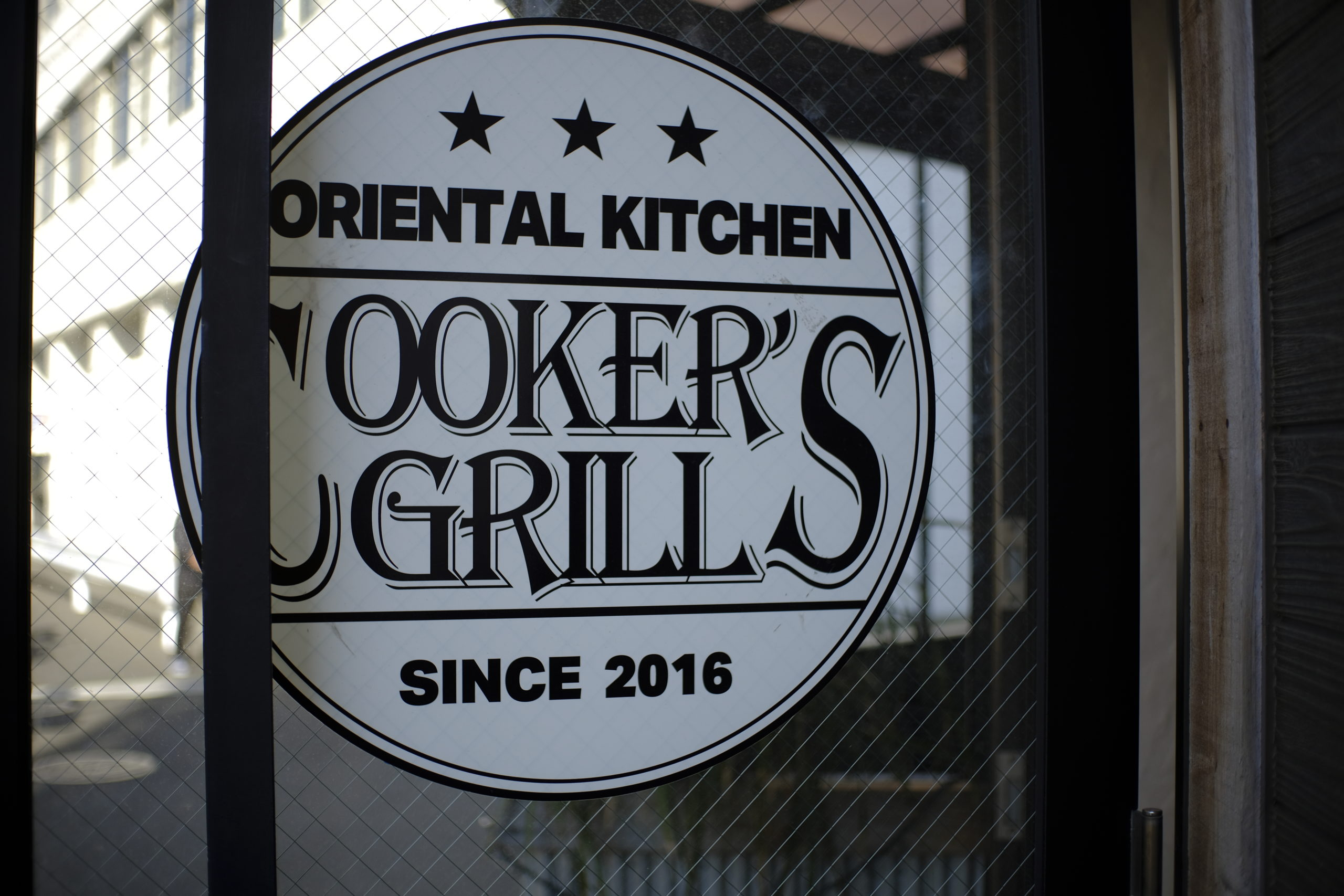 COOKER'S GRILL