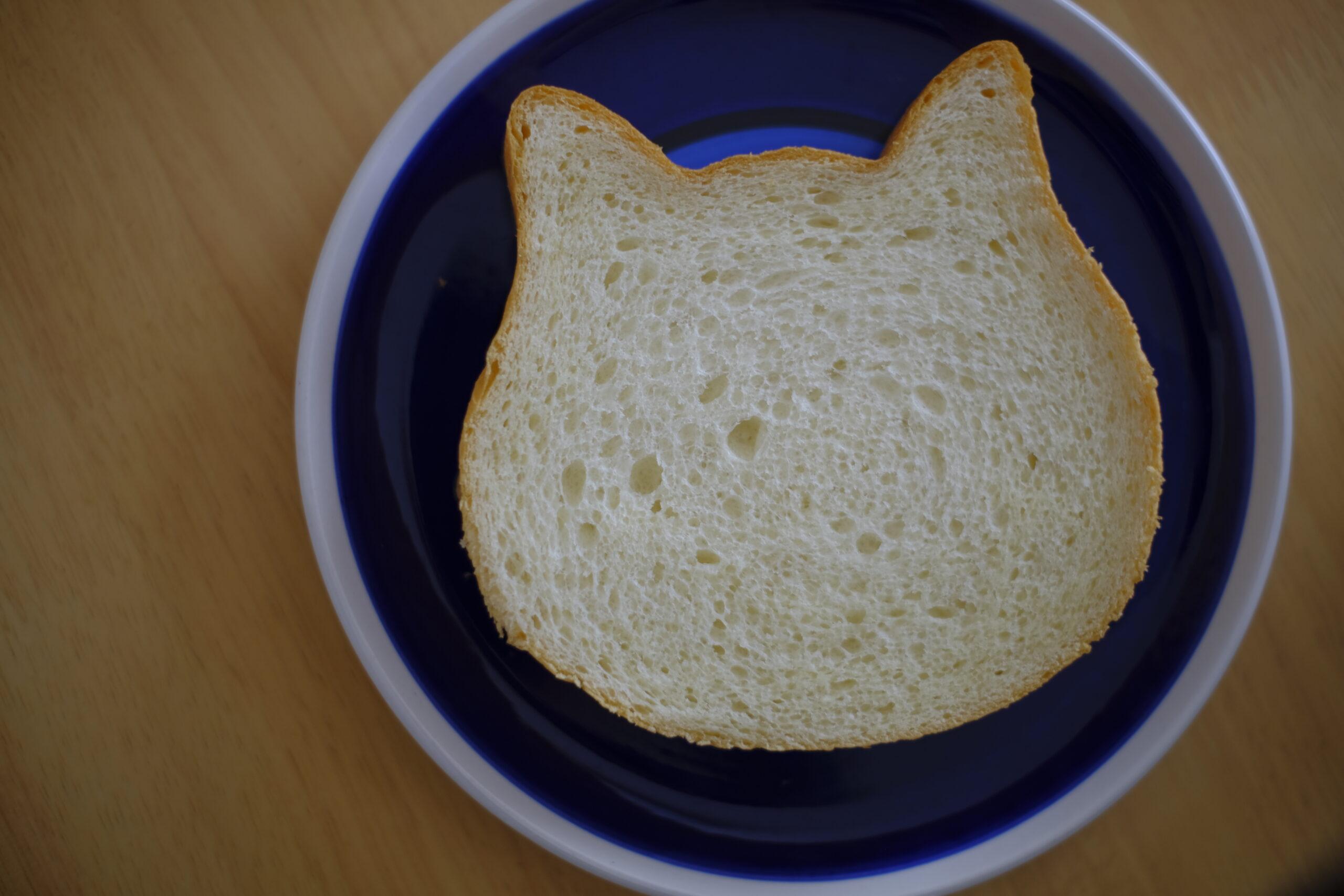 スライスしたねこねこ食パン