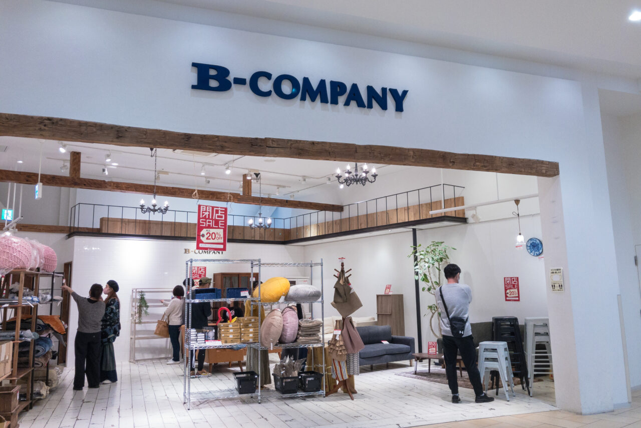 「B-COMPANY」テラスモール湘南店が2021年2月21日に閉店