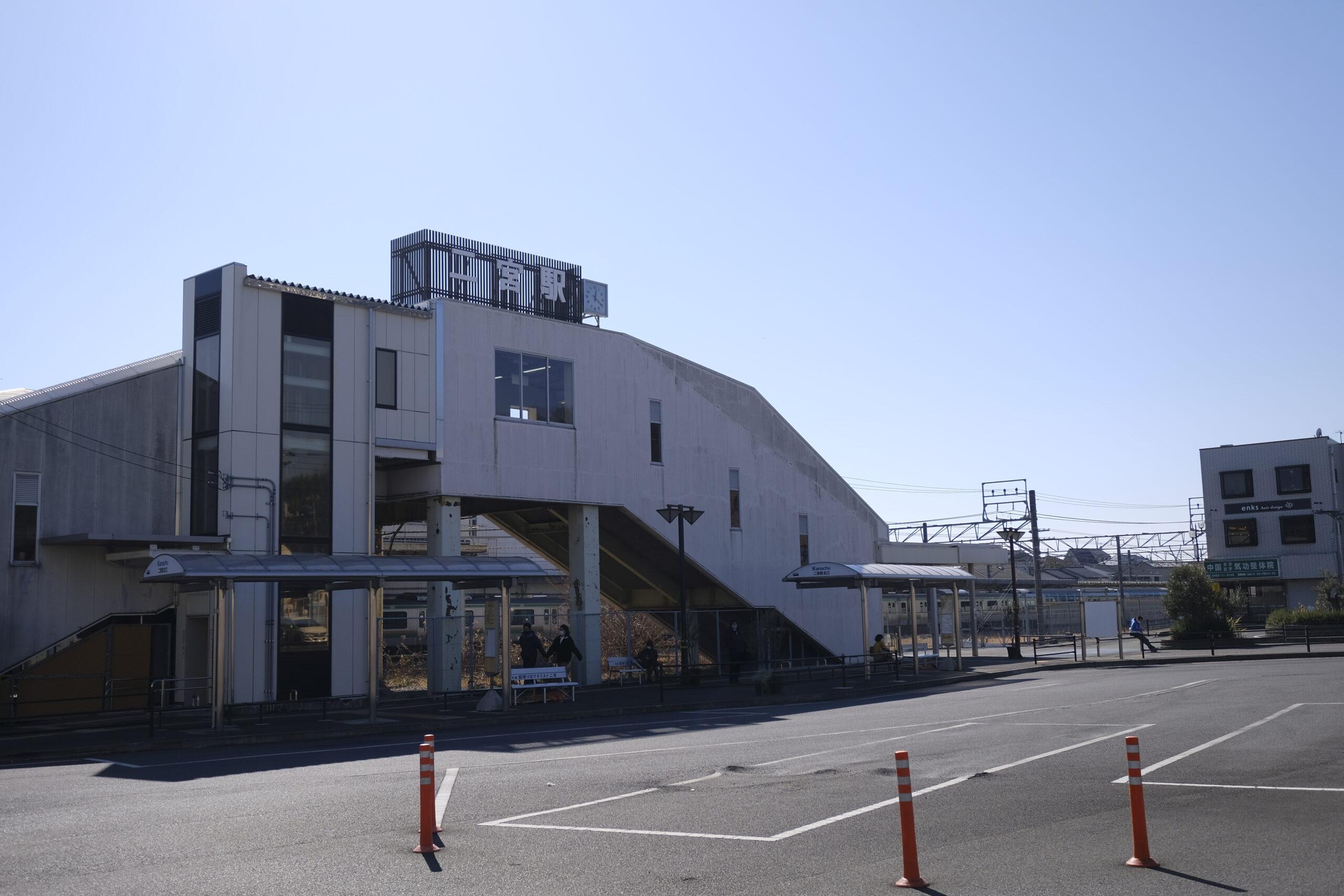 JR東海道本線 二宮駅の外観写真
