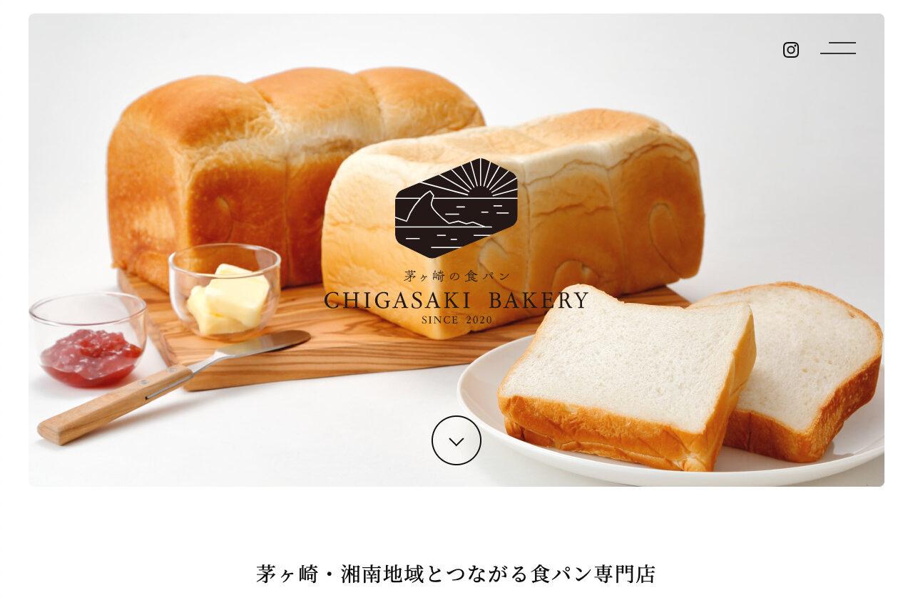 食パン専門店「CHIGASAKI BAKERY」がオープン