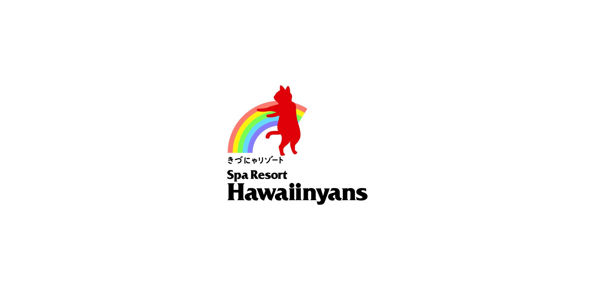 スパリゾートハワイニャンズのロゴ