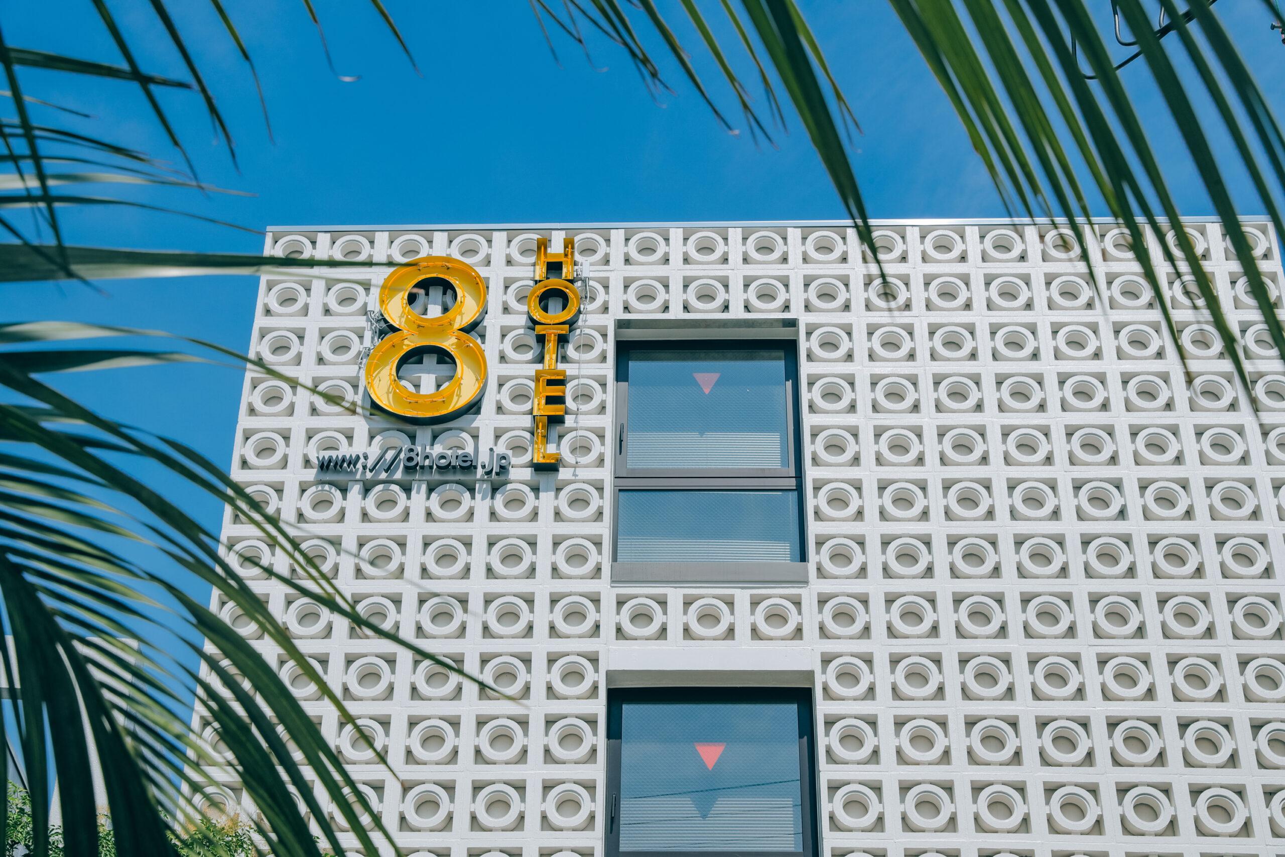 8HOTEL CHIGASAKI