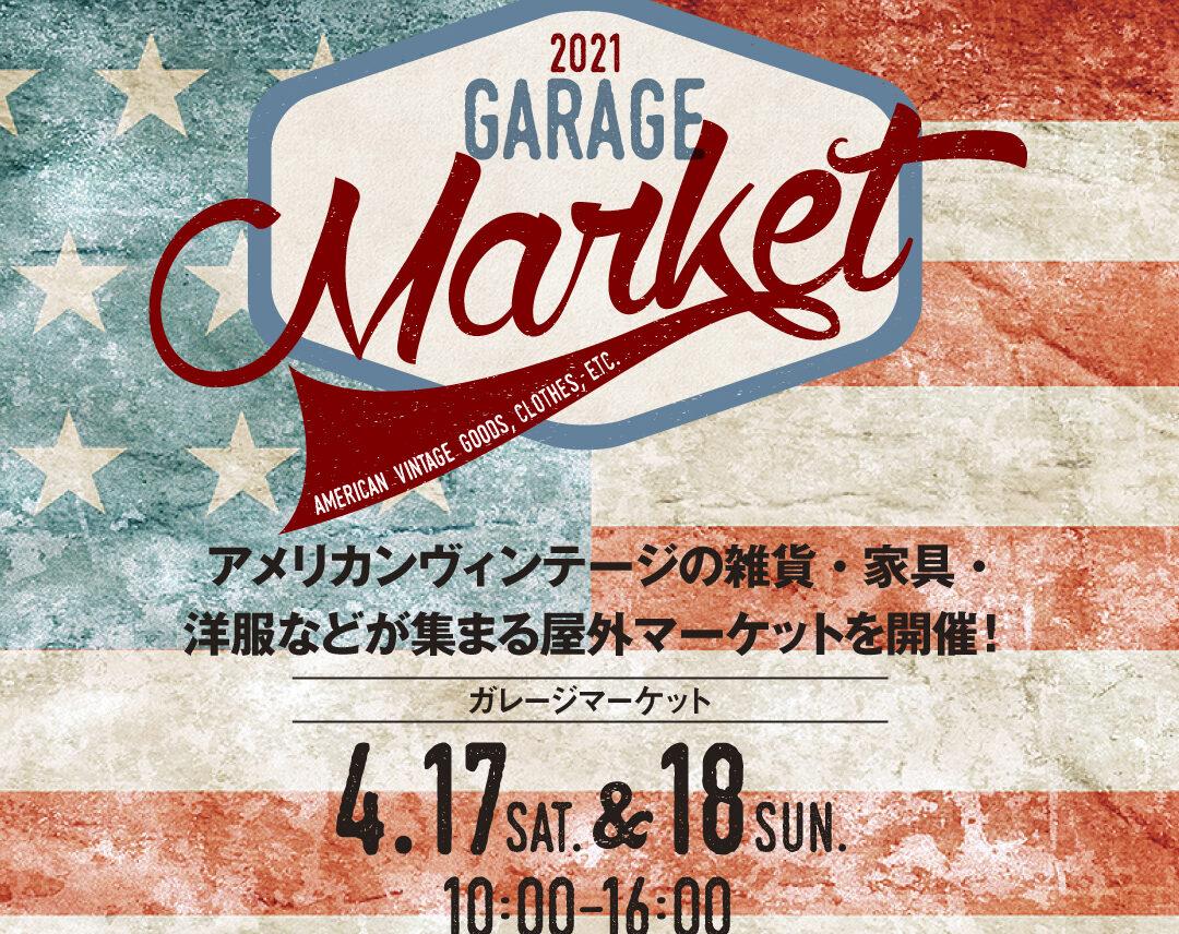 アメリカンヴィンテージが集まる「GARAGE Market 2021」が湘南T-SITEで開催