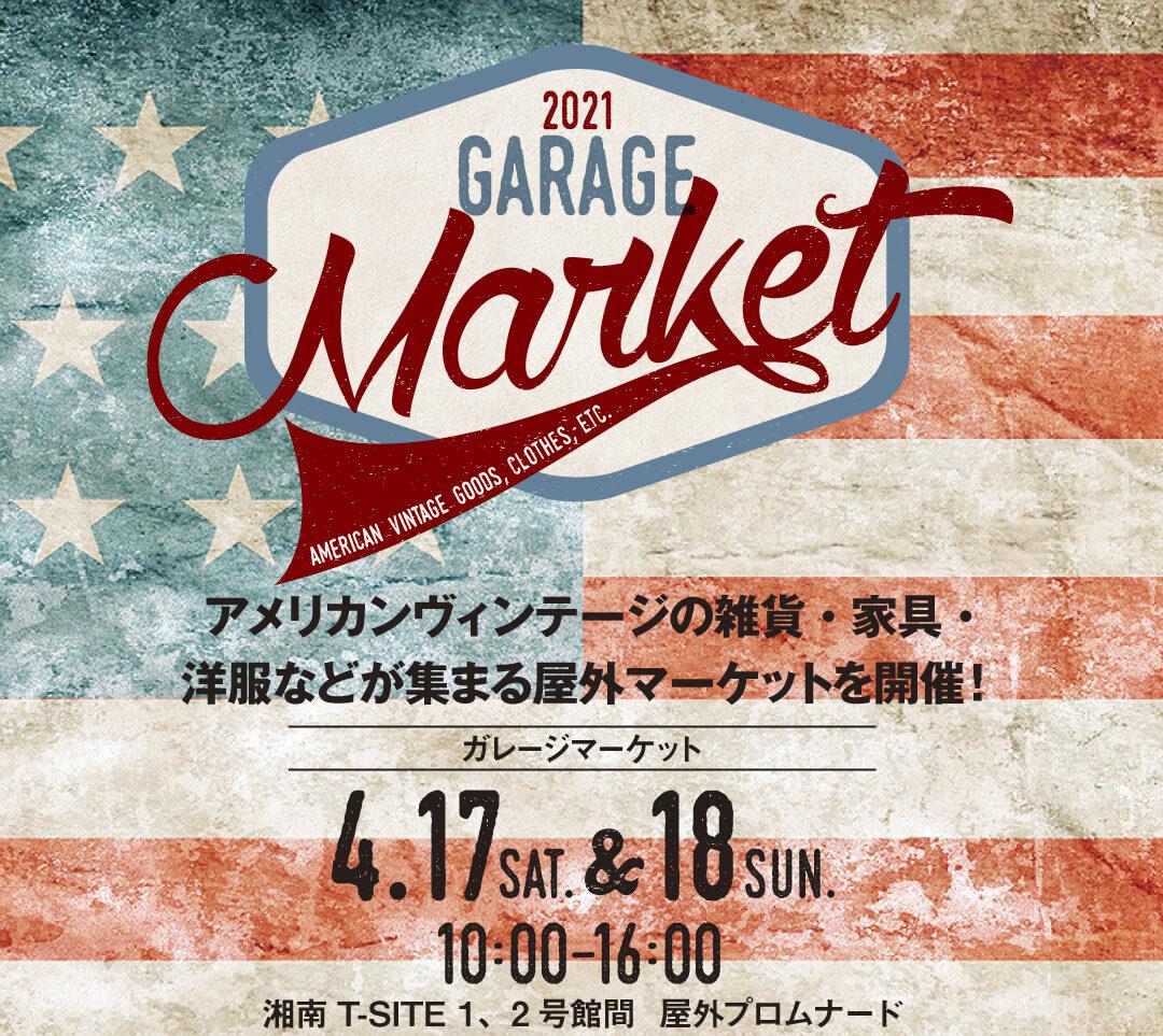 GARAGE Market 2021