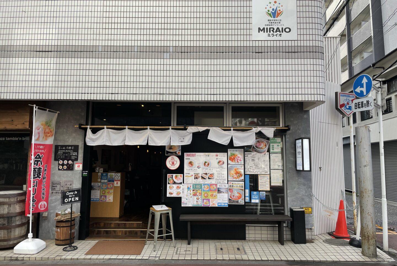 茅ヶ崎冷麺舎