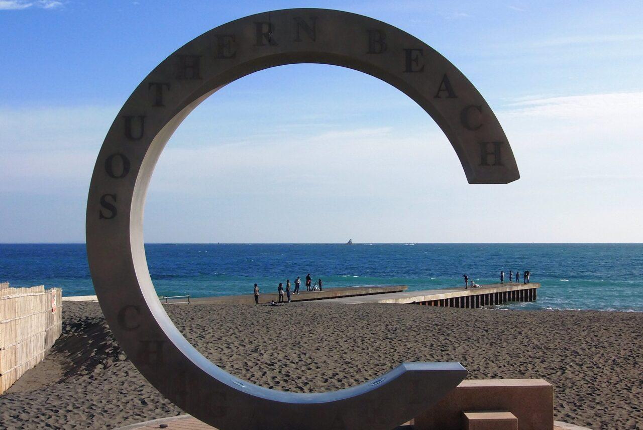 「サザンビーチちがさき海水浴場」が2021年7月17日よりオープン