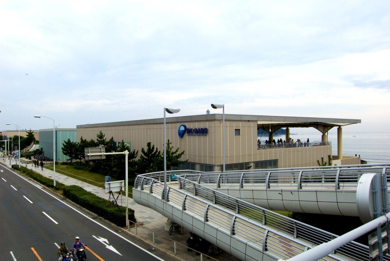 新江ノ島水族館、「おひとりさま水族館」を再び開催