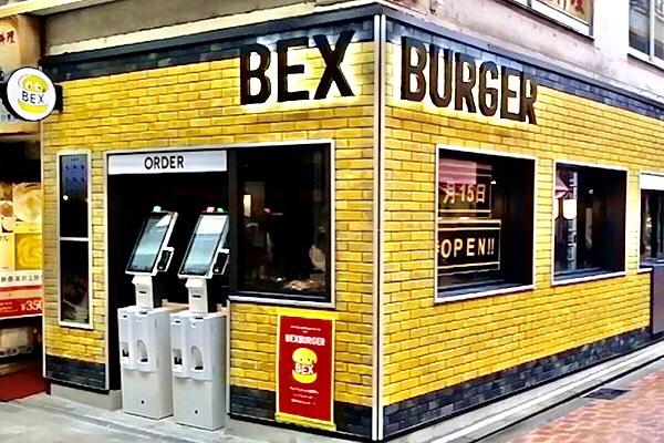 吉祥寺のニュータイプバーガーショップ「BEX BURGER」が24時間営業を開始