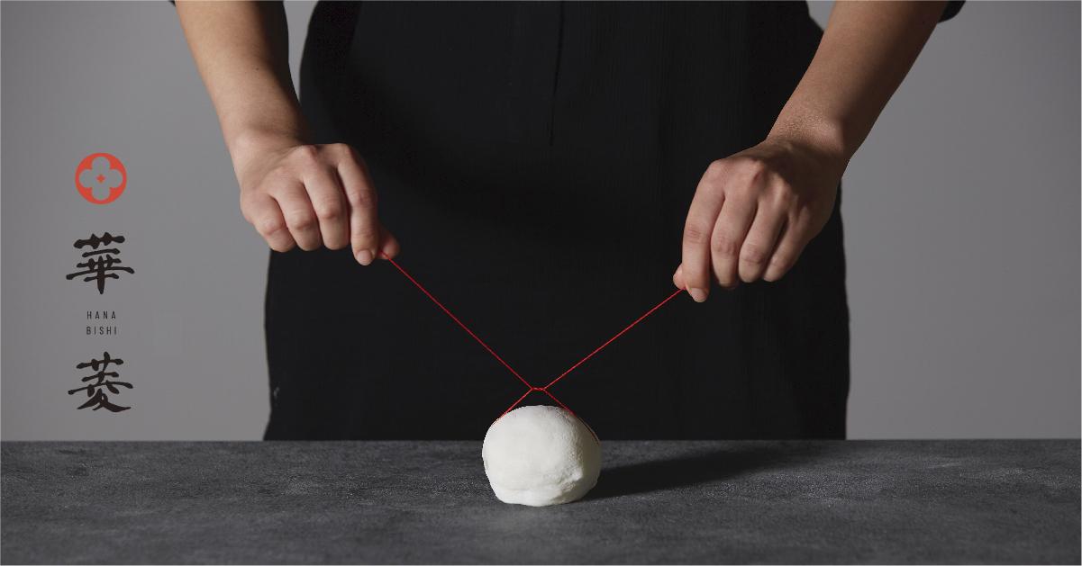 赤い糸で、ご縁を結ぶ糸結び